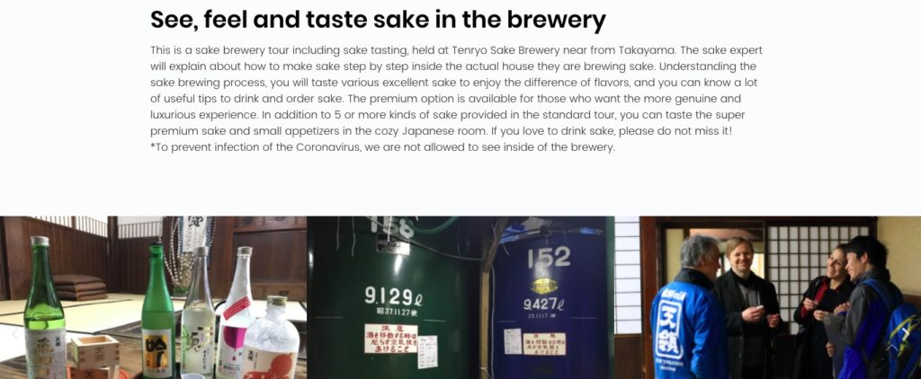 酒蔵ツアーに関する英語のウェブサイト